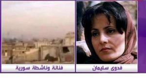 Fadwa Suleiman während einer TV-Schalte mit dem arabischen Sender Al-Arabiya