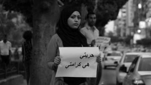 'Meine Freiheit ist meine Würde': Frau demonstriert in Kairo; Foto: AP