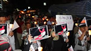 'Gemeinsam gegen den Terrorismus' - Friedensmarsch in Sanaa; Foto: Saeed Alsofi/DW