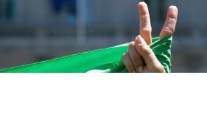 Grünes Band als Symbol der iranischen Reformbewegung; Foto: AP