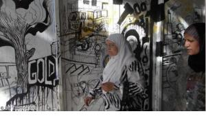 Graffiti-Kunst in Tunesien; Foto: Bettina Kolb/DW