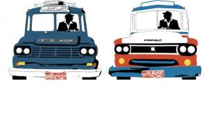 Houssam Boukeilis Bild seiner Serie ''A Bus and it's replicas''; Foto: Umam Documentation and Research