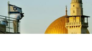 Felsendom in Jerusalem mit isralischer Flagge; Foto: AP