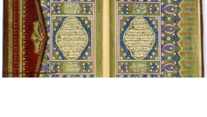 Koran; Foto: picture alliance