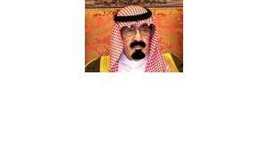 Kronprinz Abdallah von Saudi-Arabien, Foto: AP