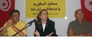Maya Jribi (Mitte) während einer Parteikonferenz in Tunis; Foto: DW