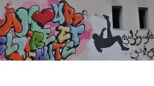 Tlilis Grafitti Amour, Gloire et Beauté (Liebe, Ruhm und Schönheit); Foto: Sarah Mersch