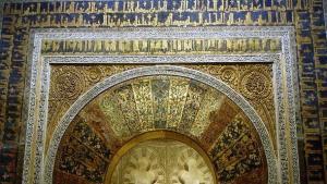 Gebetsnische der Mezquita in Cordoba, Spanien; Foto: Wikimedia
