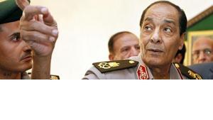 Ägyptischer Militärrat unter Feldmarschall Mohammed Hussein Tantawi; Foto: AP