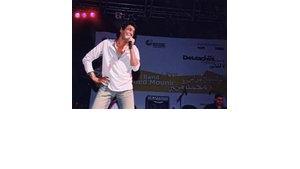Mohammed Mounir, Foto: Goethe-Institut Kairo