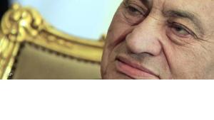 Hosni Mubarak; Foto: AP