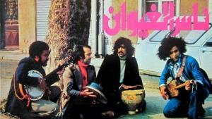 LP-Cover Nass El Ghiwane; Quelle: Elektropeasant