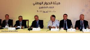 Treffen zum nationalen Dialog in Syrien in Damaskus ; Foto: dapd