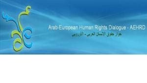 Logo des Arabisch-Europäischen Menschenrechtsdialogs