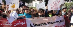 Frauen demonstrieren in Tunis; Foto: DW
