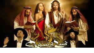 CD-Cover der Band ''The Orphaned Land''