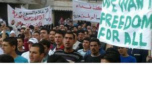 Demonstration gegen Assad in Syrien; Foto: AP