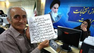 Erster Tag der Wahlregistrierung im Iran; Foto: MEHR