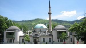 Die Kaiser-Moschee in Sarajewo; Foto: wikipedia