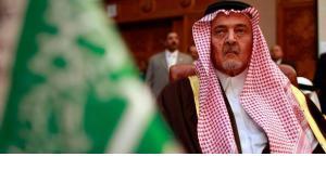 Der saudische Außenminister Saud al-Faisal; Foto: Reuters