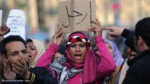 Demonstrantin auf dem Tahrir-Platz in Kairo, Januar 2011; Foto: dpa/picture-alliance