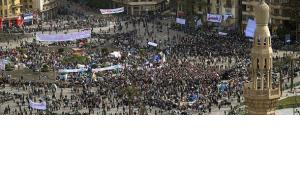 Proteste am ''Tag des Abgangs'' auf dem Tahrirplatz in Kairo; Foto: dpa