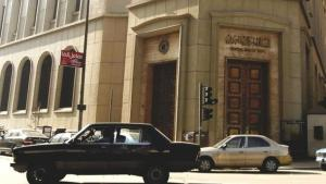 Hauptfiliale der Central Bank of Egypt in Kairo; Foto: Reuters
