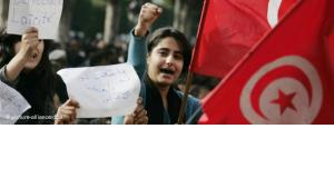 Demonstrierende Tunesierinnen; Foto: dpa