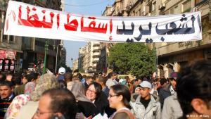 """""""Das Volk will den Sturz des Regimes!"""" – Credo der arabischen Revolutionen und arabisches Pendant zu """"Wir sind das Volk!"""" (Foto: Amr S. El-Kady)"""