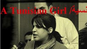 "Lina Ben Mhenni – ""A Tunisian Girl"""