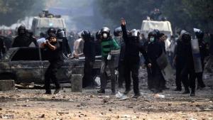 Unruhen auf dem Tahrir-Platz in Kairo; Foto: dapd