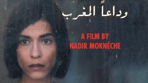 """Plakat """"Goodbye Morocco"""""""