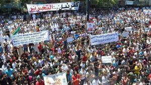 Anti-Assad-Proteste in Idlib 2012; Foto: picture-alliance/dpa