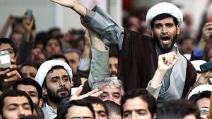 Schiiten im Iran; Foto: icana.ir