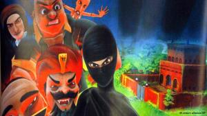 Film-Poster Burka Avenger; Foto: picture-alliance/AP