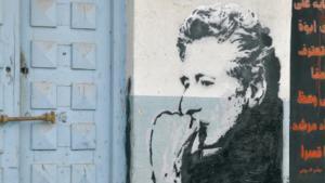 Graffiti Edward Saids; Foto: © Ahl Al Kahf
