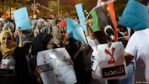 Demonstranten in Tripolis; Foto: Valerie Stocker/DW