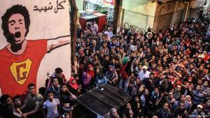 Demonstration in Gedenken an den ägyptischen Aktivisten der Bewegung 6. April, Gaber Salah, in Kairo; Foto: picture-alliance/dpa