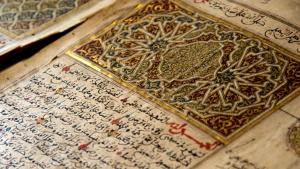 Der Koran; Foto: dpa/picture-alliance