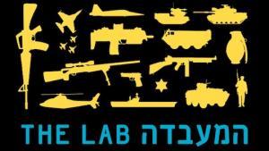Kinoplakat Film The Lab des Regisseurs Yotam Feldman