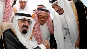 König Abdallah im Kreis der saudischen Königsfamilie; Foto: dpa/picture-alliance