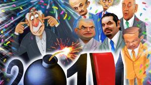 Karikaturen libanesischer Politiker (u.a. Saad Hariri, Samir Geagea, Walid Jumblatt, Präsident Michel Sulaiman) feiern Sylvester und blicken auf ein 'explosives' Jahr 2014; Foto: Facebook Ad-Dabbour Magazine/ Eliot