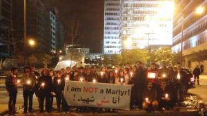 """Nachtwache der """"Ich bin kein Märtyrer""""-Kampagne am Ort des Anschlages vom 27.12.2013 in Beirut; Foto: Facebook-Gruppe/ I am Not a martyr"""