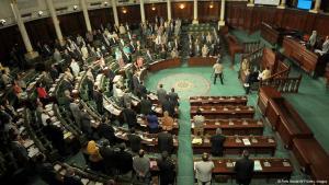 Das tunesische Parlament; Foto: Fethi Belaid/AFP/Getty Images