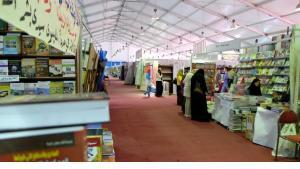 Leere Hallen auf der Buchmesse in Kairo; Foto: Amira El Ahl