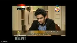 Wael Ghonim - das neue Gesicht des Protests in Ägypten