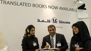Der Kalima-Stand auf der Frankfurter Buchmesse 2008