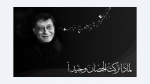 Mahmoud Darwish; Foto: Privat