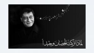 Mahmoud Darwish; Foto: Privat
