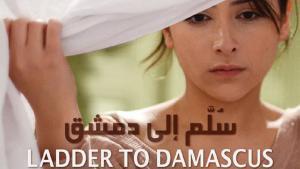 """Filmplakat """"Ladder to Damascus"""" von Mohammad Malas"""